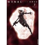 WOMBS 2(小学館) [電子書籍]