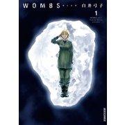 WOMBS 1(小学館) [電子書籍]