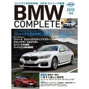 BMW COMPLETE(ビーエムダブリュー コンプリート) VOL.64(学研プラス) [電子書籍]