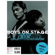 別冊CD&DLでーた BOYS ON STAGE vol.6(KADOKAWA) [電子書籍]