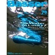 Basser(バサー) 2015年8月号(つり人社) [電子書籍]