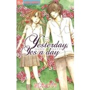 Yesterday,Yes a day(小学館) [電子書籍]