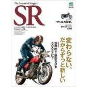 The Sound of Singles SR Vol.1(エイ出版) [電子書籍]