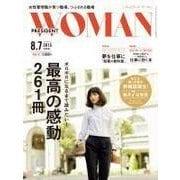 PRESIDENT WOMAN Vol.4(プレジデント社) [電子書籍]