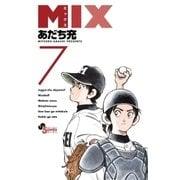 MIX 7(小学館) [電子書籍]
