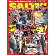SALTY!(ソルティー)  2015年9月号(アトリエ・ボイル) [電子書籍]