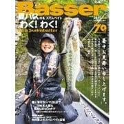 Basser(バサー) 2015年9月号(つり人社) [電子書籍]