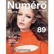 Numero TOKYO(ヌメロ・トウキョウ) 2015年9月号(扶桑社) [電子書籍]