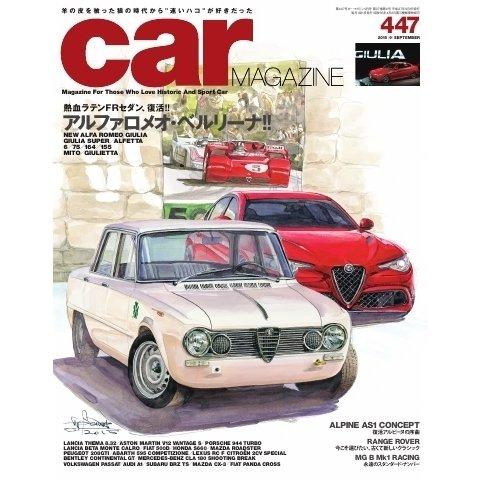 CAR MAGAZINE(カー・マガジン) No.447(ネコ・パブリッシング) [電子書籍]
