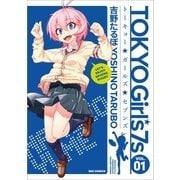 TOKYO Girl's 7s(1)(一迅社) [電子書籍]