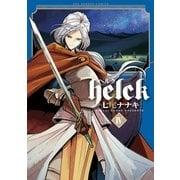 Helck 4(小学館) [電子書籍]