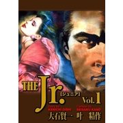 The Jr(1)(小池書院) [電子書籍]