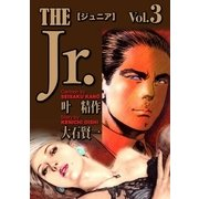 The Jr(3)(小池書院) [電子書籍]
