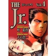 The Jr(4)(小池書院) [電子書籍]