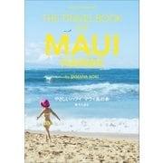 やさしいハワイ マウイ島の本 THE TRAVEL BOOK OF MAUI HAWAII(小学館) [電子書籍]