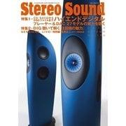 StereoSound(ステレオサウンド) No.196 (秋)(ステレオサウンド) [電子書籍]