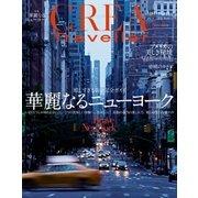 CREA Traveller 2015 Autumn NO.43(文藝春秋) [電子書籍]