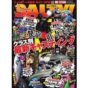 SALTY!(ソルティー) 2015年11月号(アトリエ・ボイル) [電子書籍]