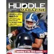 HUDDLE magazine(ハドルマガジン) 2015年9月号(ハドル) [電子書籍]