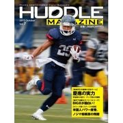 HUDDLE magazine(ハドルマガジン) 2015年10月号(ハドル) [電子書籍]