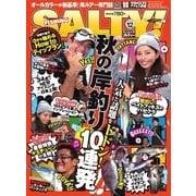 SALTY!(ソルティー)  2015年12月号(アトリエ・ボイル) [電子書籍]