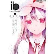 ib -インスタントバレット-(5)(KADOKAWA) [電子書籍]