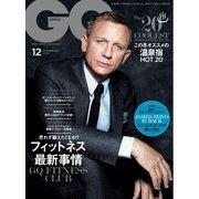 GQ JAPAN 2015年12月号(コンデナスト・ジャパン) [電子書籍]