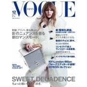 VOGUE JAPAN (ヴォーグ ジャパン)  2015年12月号(コンデナスト・ジャパン) [電子書籍]