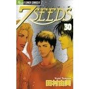 7SEEDS 30(小学館) [電子書籍]