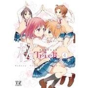 桜Trick 4(芳文社) [電子書籍]