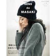 SENS de MASAKI vol.3(集英社) [電子書籍]