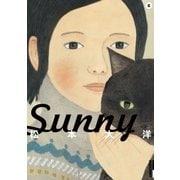 Sunny 6(小学館) [電子書籍]