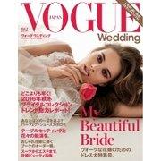 VOGUE Wedding(ヴォーグウェディング) Vol.7(コンデナスト・ジャパン) [電子書籍]