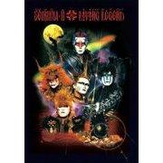 THE FINAL BLACK MASS TOUR LIVING LEGEND (D.C.1/1999)(リットーミュージック) [電子書籍]