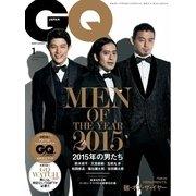 GQ JAPAN 2016年1月号(コンデナスト・ジャパン) [電子書籍]