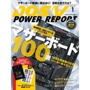 DOS/V POWER REPORT 2016年1月号(インプレス) [電子書籍]