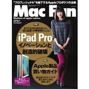 Mac Fan(マックファン) 2016年1月号(マイナビ出版) [電子書籍]