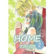 HOME 2巻(Benjanet) [電子書籍]