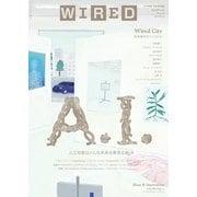 WIRED(ワイアード) Vol.20(コンデナスト・ジャパン) [電子書籍]