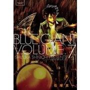 BLUE GIANT 7(小学館) [電子書籍]
