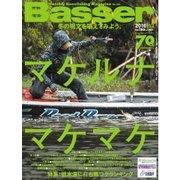 Basser(バサー) 2016年2月号(つり人社) [電子書籍]