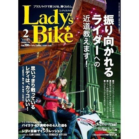 L+bike(レディスバイク) No.61(クレタパブリッシング) [電子書籍]