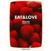 EAT&LOVE(光文社) [電子書籍]