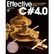 Effective C# 4.0(翔泳社) [電子書籍]