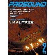 PROSOUND(プロサウンド) 2016年2月号(ステレオサウンド) [電子書籍]