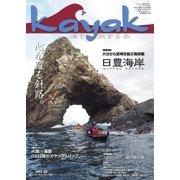 Kayak(カヤック) vol.51(フリーホイール) [電子書籍]