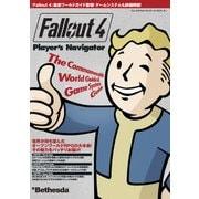 Fallout 4 プレイヤーズ ナビゲーター(KADOKAWA Game Linkage) [電子書籍]