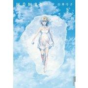 WOMBS 5(小学館) [電子書籍]