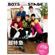 別冊CD&DLでーた BOYS ON STAGE vol.8(KADOKAWA) [電子書籍]
