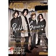 UTA★ST@R vol.8(学研) [電子書籍]